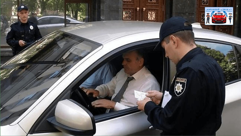 Остановка автомобиля полицией обязанности водителя