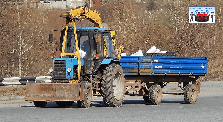 трактор номерні знаки штрафи