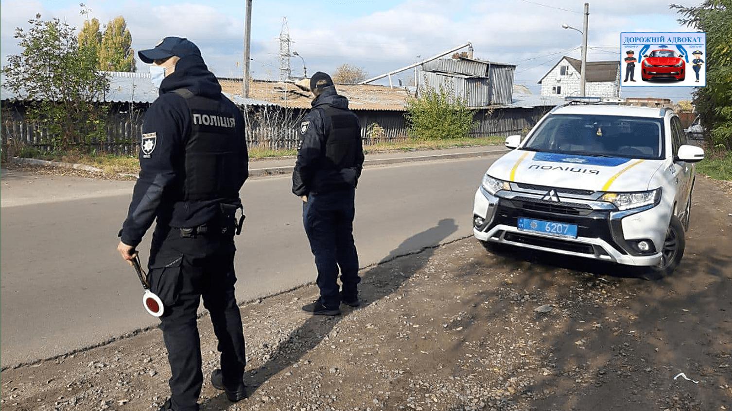 суд визнав безпідставну зупинку переслідуванням на надіслав матеріали для притягнення інспектора
