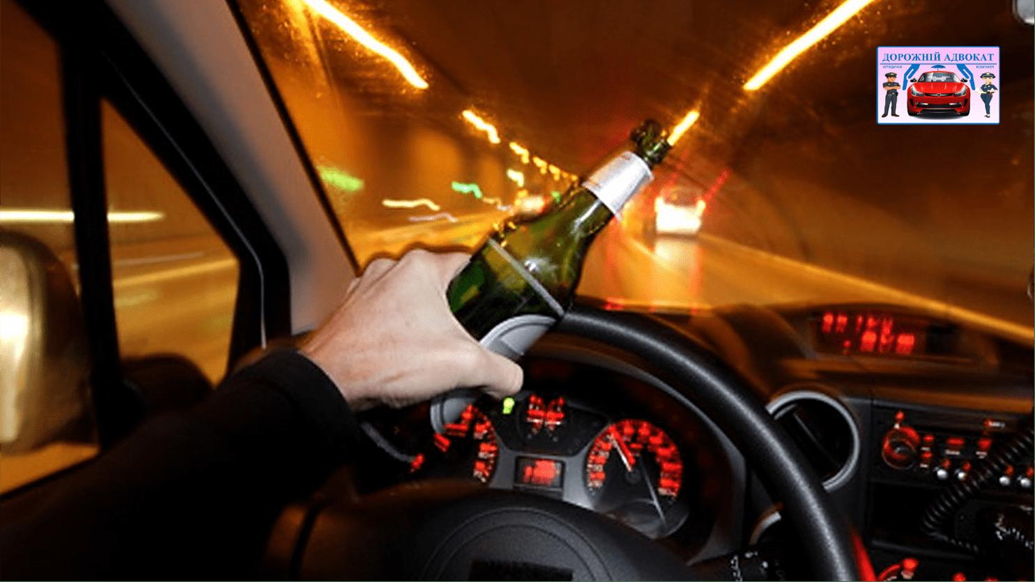 штраф керування в стані алкогольного сп'яніння інша людина