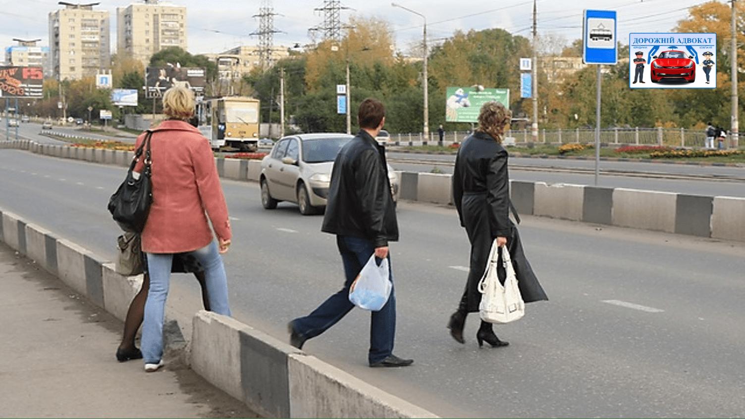 пішоходи штрафи дорога пішохідний перехід