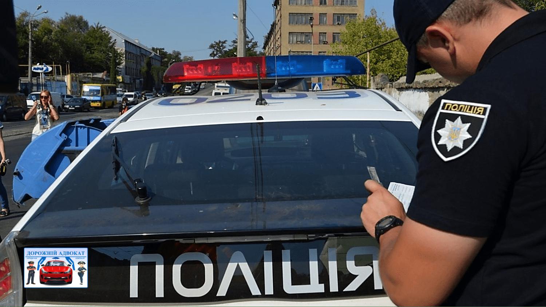 Чи має право поліцейський винести дві окремі постанови одночасно за два різні порушення